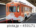 車体 停車 阪堺線の写真 450171
