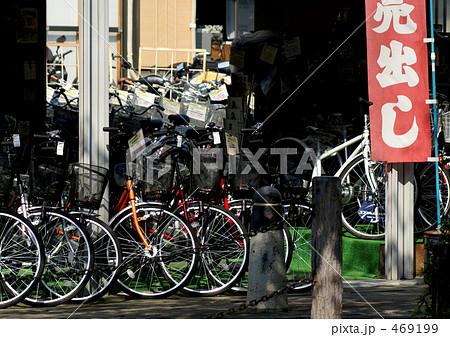 自転車屋 の写真・イラスト ...