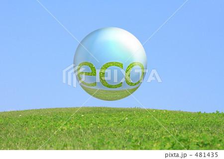 エコ素材 丘の上のシャボン玉 (eco文字) 481435