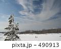 白銀の蔵王の冬 490913