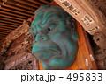 天狗 お面 薬王院の写真 495833