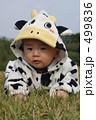 新生児 こども フードの写真 499836