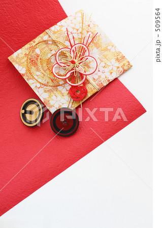 年賀素材 紅白とベーゴマ 1 509564