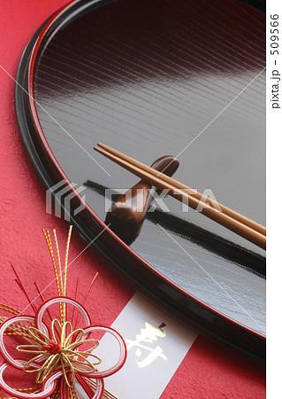 お膳と箸 お盆・赤 7 花結びと寿 509566