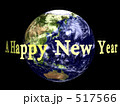 地球HAPPYNEWYEAR 517566