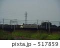 JR東海119系1 517859
