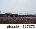 名鉄電車4 517873
