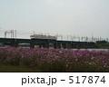 JR東海119系2 517874