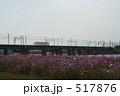 JR東海119系3 517876