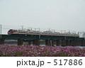 名鉄電車8 517886