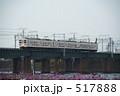 JR東海119系4 517888