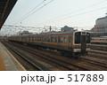 JR東海211系・豊橋駅 517889