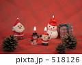 クリスマスキャンドル灯る 518126