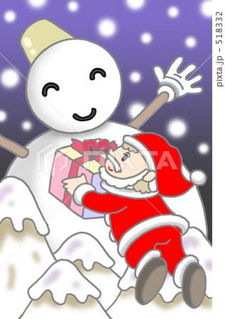 雪ダルマへのプレゼント 518332