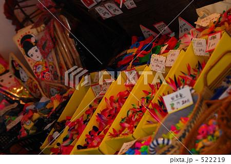 昭和の駄菓子屋 522219