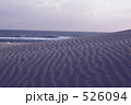 砂丘 模様 砂模様の写真 526094