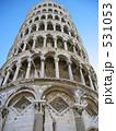 歴史的建造物 斜塔 ピサの斜塔の写真 531053