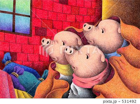 3匹の子豚 531492