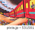 夜行列車 531501