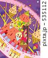 宇宙ステーション 未来都市 空想のイラスト 535112