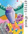 宇宙船 未来都市 空想のイラスト 535119