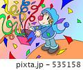 びっくり箱 535158