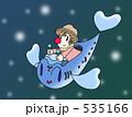 深海 道化師 ピエロのイラスト 535166