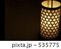 明かり 535775