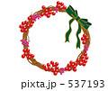 赤い実のリース 537193