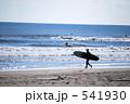 シルエット 白波 海辺の写真 541930