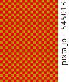 手刷り風市松・赤と金 545013