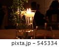 灯かり 蝋燭 ろうそくの写真 545334