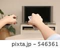 液晶テレビ リモコン リビングの写真 546361