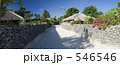 住宅 石垣 集落の写真 546546