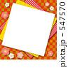梅と市松の写真フレーム 547570