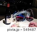 ディナー 乾杯 デートの写真 549487