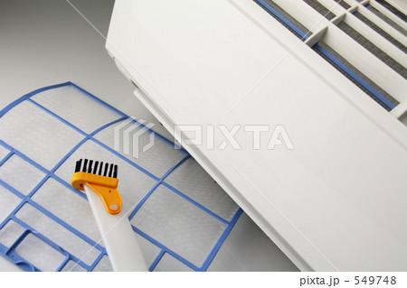 生活家電 エアコンの掃除とエコ 5 549748