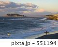 湘南 日の出 砂浜の写真 551194