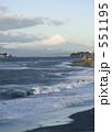 湘南 日の出 砂浜の写真 551195