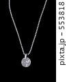 ダイヤモンドネックレス 553818