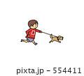 子供とペット(犬)のイラスト 554411