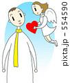 プレゼント 天使 ハートのイラスト 554590