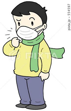 マスクの着用 554597
