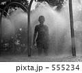ミストシャワー 555234