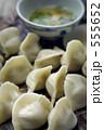 水餃子 555652