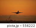 離陸 フライト 羽田空港の写真 556222