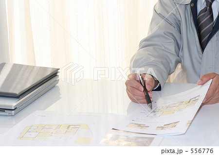 営業マン 建設・住宅 作業服 1 556776