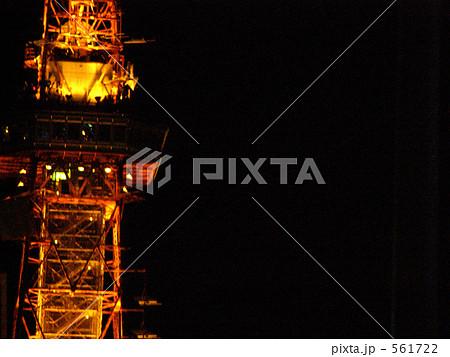 夜の札幌テレビ塔 561722