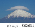 積雪 冠雪 望遠の写真 562631