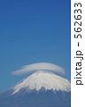 自然風景 自然現象 望遠の写真 562633